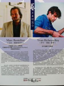 Présentation de Marc Restellini et Yvan Richeux-Rey au Forum de Pékin